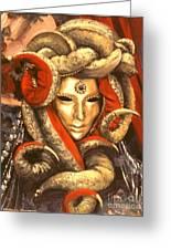 Venetian Mystery Mask Greeting Card