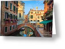 Venetian Paradise Greeting Card