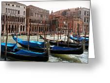 Veneziano Trasporto Greeting Card