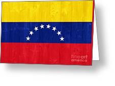Venezuela Flag Greeting Card
