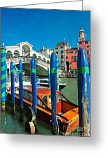 Venice - Rialto Greeting Card