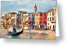 Venice 14 Greeting Card