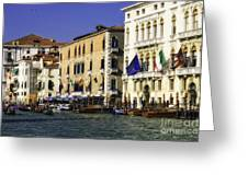Venice Buildings Greeting Card