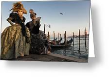 Venice Carnival '15 IIi Greeting Card