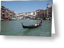 Venice Gondolier Greeting Card