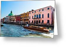 Venice Grand Canal View Italy Sunny Day Greeting Card