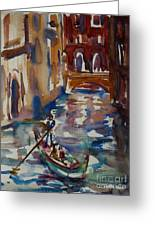 Venice Impression V Greeting Card