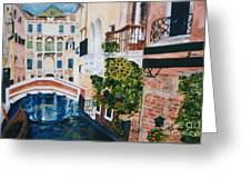 Venice- Italy Greeting Card