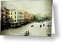 Venice Italy Magical City Greeting Card