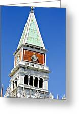 Venice Italy - St Marks Square Tower Greeting Card