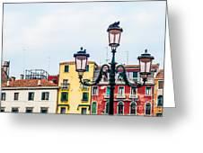 Venice Lamp Greeting Card