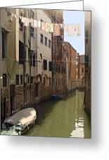 Venice Laundry Day Greeting Card