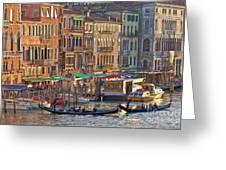 Venice Palazzi At Sundown Greeting Card