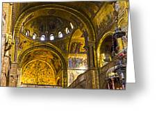 Venice - St Marks Basilica Interior Greeting Card