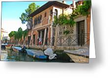 Venice Streetscape Greeting Card