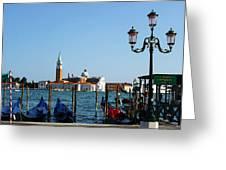 Venice View On Basilica Di San Giorgio Maggiore Greeting Card
