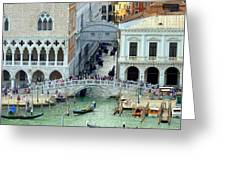 Venice's Bridge Of Sighs Greeting Card