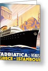 Venise Vintage Travel Poster Greeting Card