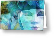 Venitian Carnival - Mask Greeting Card