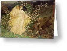 Venus And Anchises Greeting Card