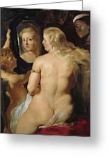 Venus In A Mirror Greeting Card