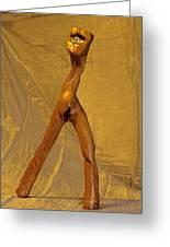 Venus Of Cyclops Greeting Card by Viktor Savchenko