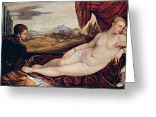 Venus With The Organ Player Greeting Card