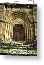 Vera Cruz Door Greeting Card