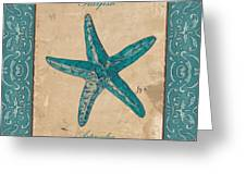 Verde Mare 1 Greeting Card by Debbie DeWitt