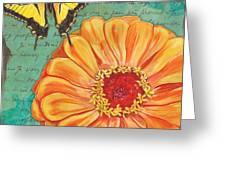 Verdigris Floral 1 Greeting Card by Debbie DeWitt