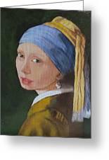 Vermeer Study Greeting Card