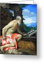 Veronese's Saint Jerome In The Wilderness Greeting Card