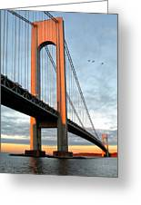Verrazano Bridge At Sunrise - Verrazano Narrows Greeting Card