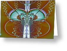 Vertebrae I Greeting Card