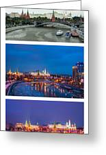 Vertical Collage - Kremlin View - Featured 3 Greeting Card