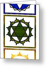 Vertical Columns Of Energy Abstract Chakra Art By Omaste Witkows Greeting Card
