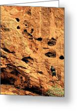 Vertical Exploration Greeting Card