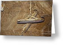 Very Old Ice Skates Greeting Card
