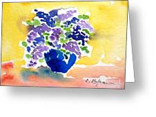 Vase With Lilas Flowers Greeting Card