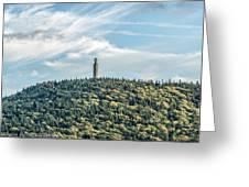 Veterans War Memorial Tower Greeting Card