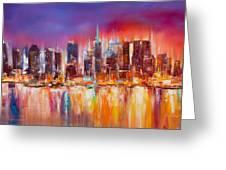 Vibrant New York City Skyline Greeting Card