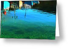 Vibrant Reflections -water - Blue Greeting Card