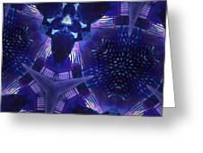 Vibrant Shades Of Blue 9 Greeting Card