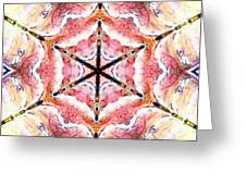 Vibrations Of Light Greeting Card