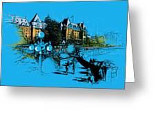 Victoria Art 002 Greeting Card