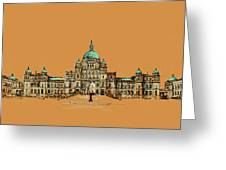 Victoria Art 005 Greeting Card