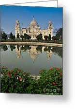 Victoria Memorial Kolkata India - Reflection On Water Greeting Card