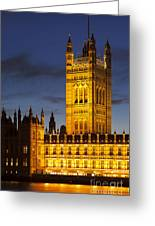 Victoria Tower - London Greeting Card