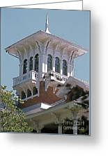 Victorian Belveder Mansion Detail Galena Illinois Greeting Card