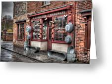 Victorian Hardware Store Greeting Card by Adrian Evans